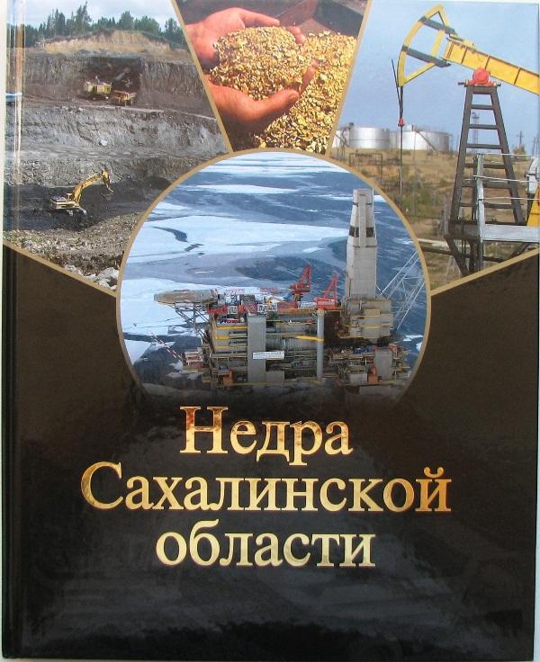 download encyclopaedia judaica vol 20 to wei